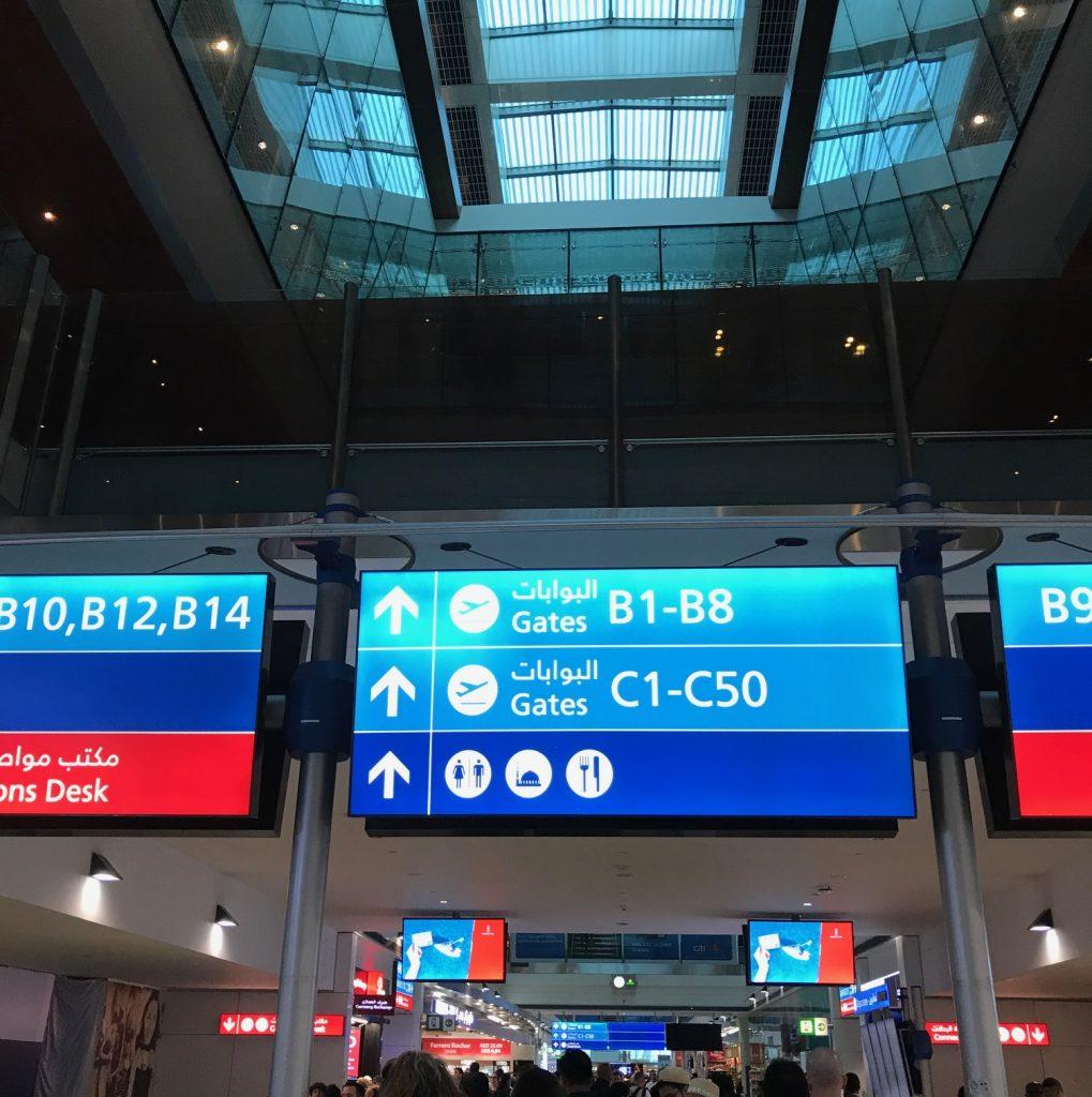 トランジットのドバイ国際空港